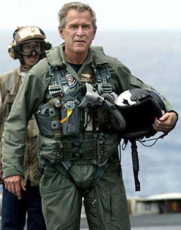 Bush | Codpiece
