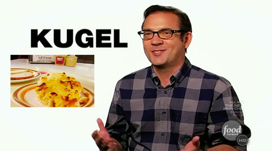 noodle kugel | Tacky Harper's Cryptic Clues